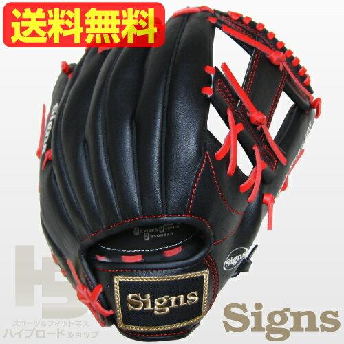 Signs(サインズ)軟式用野球グローブ12インチ(ハイクオリティー仕上げ)《カラー/ブラック》9029モデル