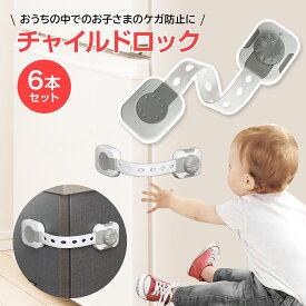 HUGmeee ベビーガード ドア ストッパー チャイルドロック ダイヤル式 ドアロック いたずら防止 引き出し 6個入り ワンタッチ 指挟み防止 赤ちゃん 引き出しロック 地震対策