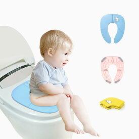 補助便座 おまる 折りたたみ トイレトレーニング 子供 トイレ 子供用トイレ キッズ用トイレ 【ピンク ブルー イエロー】