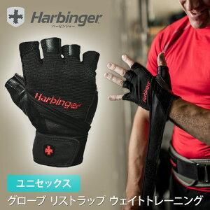 ハービンジャー Harbinger プロリストラップグローブ(ユニセックス)日本正規品 20SS トレーニンググッズ トレーニンググローブ ウェイトトレーニング 手袋 筋トレ フィットネス ジム 滑り止