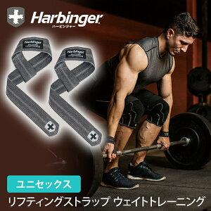 ハービンジャー Harbingerリアルレザーリフティングストラップ(ユニセックス) 日本正規品 20SS トレーニンググッズ ウェイトリフティング シングルループ リストストラップ 筋トレ 懸垂 フ