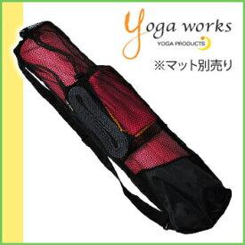 ヨガワークス メッシュバッグ ポケット付き yogaworks★マットバッグ マットケース ヨガバッグ ヨガマット ケース バッグ ピラティス エクササイズ 初心者用 Yoga works《YW-F502》「OS」: