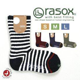 rasox【ラソックス】ソフトタッチボーダークルーソックスL字型 4色 日本製【メール便・小型宅配便:2点まで】