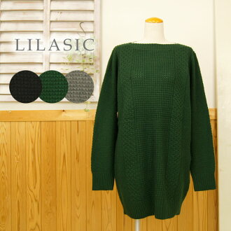 Lira CIK LILASIC 2015AW Ridge knit tunic