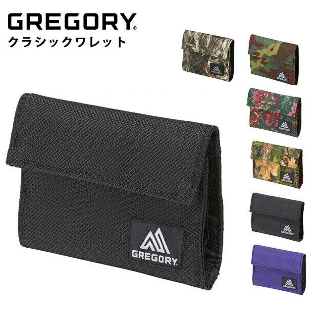 GREGORY/グレゴリー 財布 クラシックワレット CLASSIC WALLET 日本正規品 メンズ レディース アウトドア【ショルダー】【メール便・代引不可】 【highball】