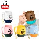 即日発送 【チャムス/chums】 マグカップ Big Round Camper Mug CH62-1047 日本正規品 お買い得!