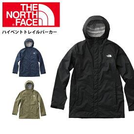 【ノースフェイス/THE NORTH FACE】 ジャケット ハイベントトレイルパーカー(メンズ) HYVENT Trail Parka NP11612【NF-OUTER】 お買い得 【highball】
