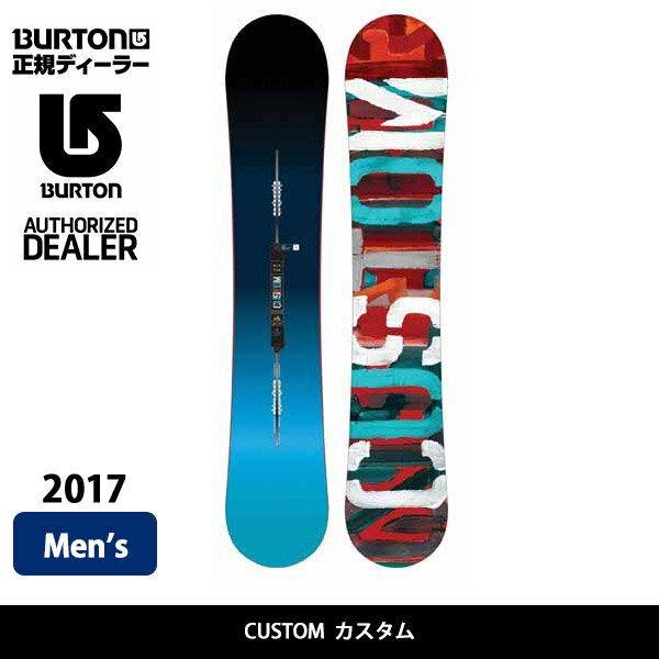 2017 BURTON バートン スノーボード 板 カスタム CUSTOM 【板】
