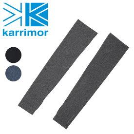 Karrimor カリマー UV arm cover UV アーム カバー 【アームカバー/UVカット/虫除け/アウトドア/キャンプ】【メール便・代引不可】