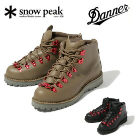 【エントリーでP10倍&クーポン配布中】●Snow Peak スノーピーク DANNER TRAIL FIELD SE-DN003 【靴/ブーツ/コラボ/アウトドア】