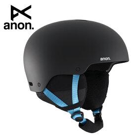 2020 anon アノン Raider 3 Asian Fit Black Pop 215231 【ヘルメット/日本正規品/メンズ】
