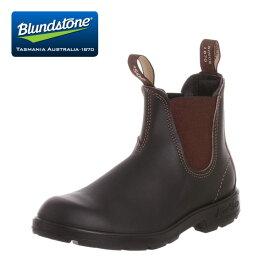 ●Blundstone ブランドストーン BS500 Stout Brown BS500050 【アウトドア/靴/ブーツ/ショート/ワーク/メンズ/レディース】