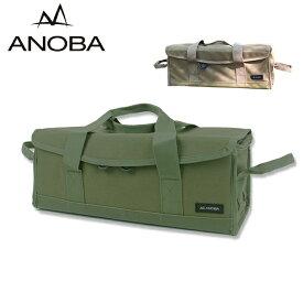 ●ANOBA アノバ マルチギアボックスS 【アウトドア/ギアバッグ/収納/キャンプ/ガイロープ/ペグ】