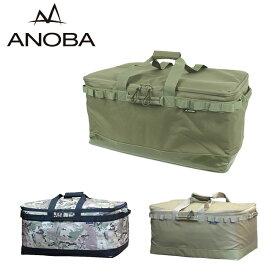 ●ANOBA アノバ マルチギアコンテナ 【アウトドア/ギアバッグ/収納/キャンプ】