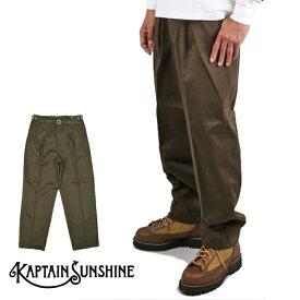 【楽天カード使用で最大P7倍!23日20時から】KAPTAIN SUNSHINE キャプテンサンシャイン Gurkha Trousers グルカトラウザー KS9FPT06 【パンツ/ズボン/ボトムス/アウトドア】