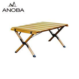 【10月25日限定 楽天カード使用でP最大8倍】● ANOBA アノバ ウッドロールトップテーブル AN005 【ツートンカラー/インテリア/アウトドア/キャンプ】