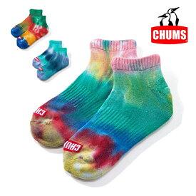 ● CHUMS チャムス Tie Dye Ankle Socks タイダイアンクルソックス CH06-1067 【靴下/ユニセックス/アウトドア】【メール便・代引不可】