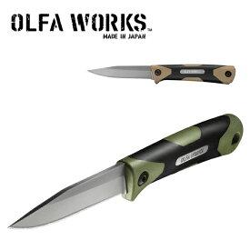 ●OLFA WORKS オルファワークス アウトドアナイフ サンガ OW-SG1 【キャンプ/BBQ】