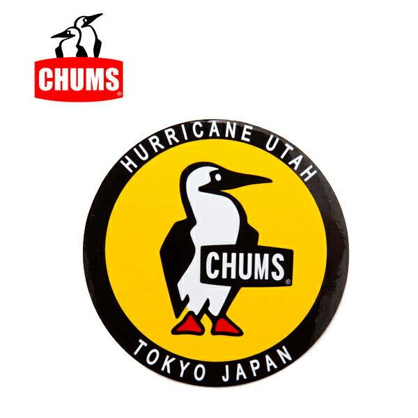 【ステッカー3000円以上購入で送料無料】【チャムス/chums】 ステッカー ラウンドブービーバード Sticker Round Booby Bird シール ロゴステッカー ch62-0156 お買い得!【即日発送】