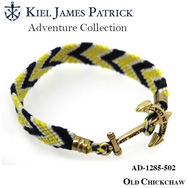 キールジェイムスパトリック KIEL JAMES PATRICK ロープ ブレスレット Adventure Collection YLW/WHT/NVY AD-1285-502【即日発送】