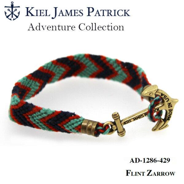 キールジェイムスパトリック KIEL JAMES PATRICK ロープ ブレスレット Adventure Collection NVY/TEAL/ORG AD-1286-429【即日発送】