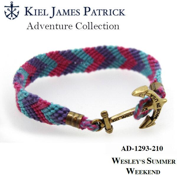 キールジェイムスパトリック KIEL JAMES PATRICK ロープ ブレスレット Adventure Collection PK/MT/PUR AD-1293-210【即日発送】