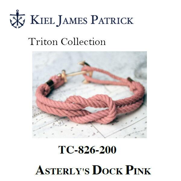 キールジェイムスパトリック KIEL JAMES PATRICK ロープ ブレスレット Triton Collection PINK TC-826-200【即日発送】