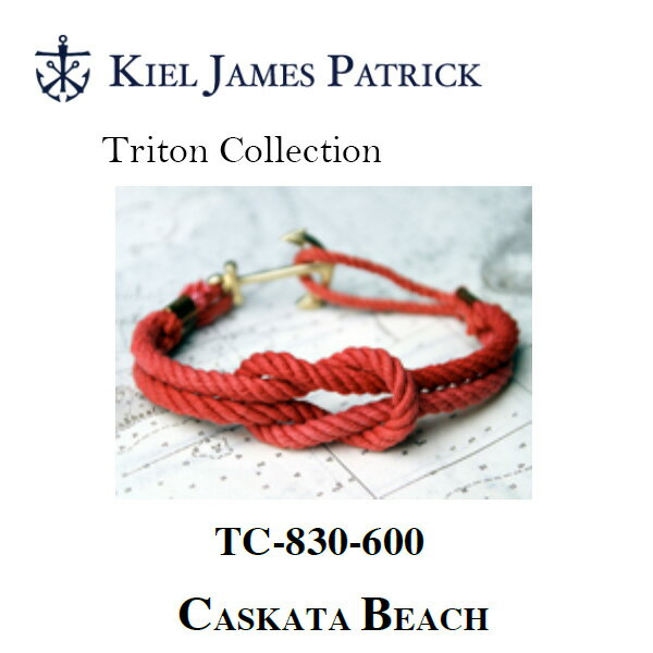 キールジェイムスパトリック KIEL JAMES PATRICK ロープ ブレスレット Triton Collection RD TC-830-600【即日発送】