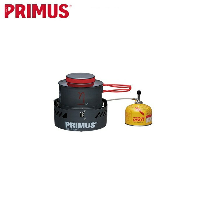 即日発送 【PRIMUS/プリムス】 ガスバーナー イータパワー・EF/P-ETA-EF【BBQ】【CZAK】 お買い得!