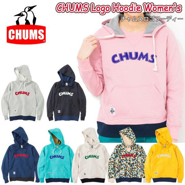 【チャムス/chums】 フーディー Logo Hoodie Women's 正規品 ch10-1023 お買い得!【即日発送】