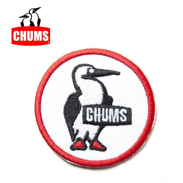 即日発送 【チャムス/chums】 Wappen Booby Logo S (H 4 X W 4 cm) ワッペンブービーロゴSサイズ CH62-1055 お買い得!