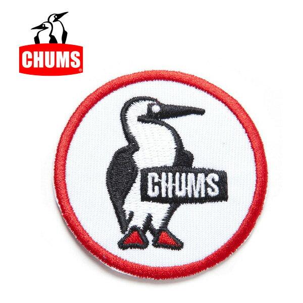 【チャムス/chums】 Wappen Booby Logo M (H 6 X W 6 cm) ワッペンブービーロゴMサイズ CH62-1063 お買い得!【即日発送】