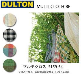 【エントリーでP10倍!7月21日20時〜】【DULTON/ダルトン】 クロス MULTI CLOTH パターンマルチクロス S159-54【ZAKK】 お買い得 【highball】