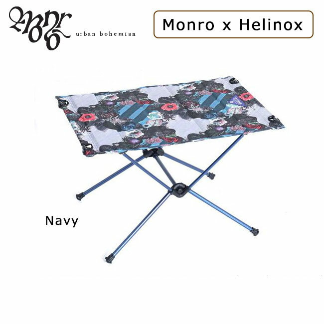 即日発送 【Monro/モンロー】 テーブル TABLEONE HARD TOP (SOULAV サウラブ) Navy 4571454996738 【FUNI】【TABL】 お買い得!