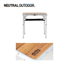 【NEUTRAL OUTDOOR/ニュートラルアウトドア】 テーブル NT-BT04 バンブーテーブル M2 31453 【FUNI】【TABL】 お買い得 【highball】