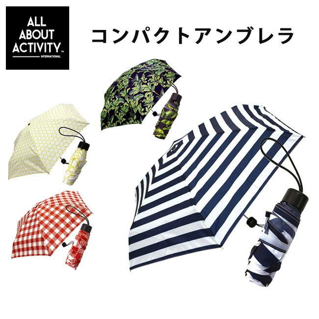 即日発送 【ALL ABOUT ACTIVITY/オールアバウトアクティビティ】 折り畳み傘 晴雨兼用 Compact Umbrella MOR-2 【ZAKK】 お買い得!
