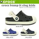 即日発送 【クロックス/CROCS】 サンダル crocs bump it clog kids クロックス バンプ イット クロッグ キッズ キッズ ジュニア ...