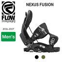 即日発送 2017 【FLOW/フロー】 ビンディング NEXUS FUSION 【ビンディング】メンズ お買い得!