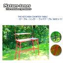 即日発送 Nature Tones/ネイチャートーンズ THE KITCHEN COUNTER TABLE(テーブル・ハンガー・ウッドテーブル 3点セット) K...