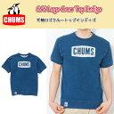 チャムス chums Tシャツ S/S Logo Crew Top Indigo 半袖ロゴクルートップインディゴ CH00-1066 メンズ 【服】