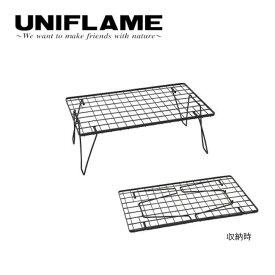 ● ユニフレーム UNIFLAME フィールドラック ブラック 611616 【UNI-LIKI】【FUNI】【TABL】 ラック テーブル アウトドア キッチン リビング お買い得