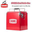 チャムス chums クーラーボックス CHUMS Steel Cooler Box チャムス スチールクーラーボックス 正規品 ch62-1128 レトロ キ...
