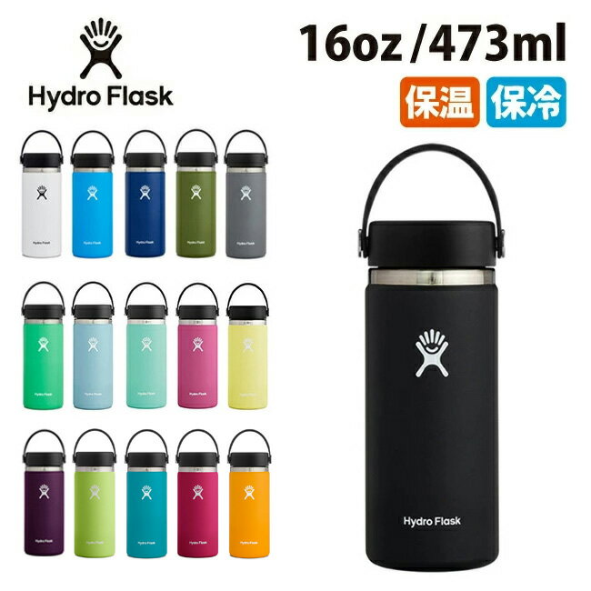 ハイドロフラスク Hydro Flask 16 oz Wide Mouth HYDRATION 5089022 【雑貨】【BTLE】 ボトル 水筒