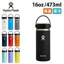 【替えキャッププレゼント】Hydro Flask ハイドロフラスク 16 oz Wide Mouth HYDRATION 5089022 【雑貨】【BTLE】 ボ…