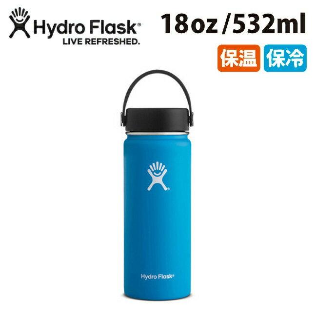 Hydro Flask ハイドロフラスク 18 oz Wide Mouth HYDRATION 5089023 【雑貨】【BTLE】 ボトル 水筒