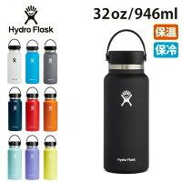 HydroFlaskハイドロフラスク32ozWideMouthHYDRATION5089025【雑貨】【BTLE】ボトル水筒