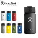 ハイドロフラスク Hydro Flask 12 oz Wide Mouth COFFEE 5089031 【雑貨】【BTLE】 ボトル 水筒