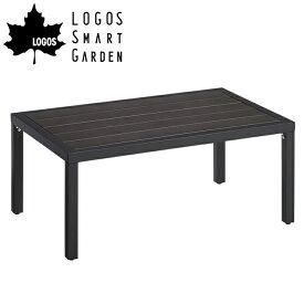 【メーカーお取り寄せ】【代引き不可】ロゴス LOGOS LOGOS Smart Garden モノウッドローテーブル 73200010 【LG-FUNI】 【highball】