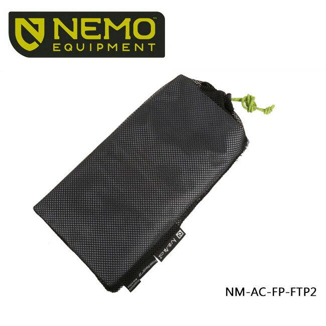 【NEMO Equipment/ニーモ・イクイップメント】 シート フロントポーチ2P用フットプリント NM-AC-FP-FTP2 【TENTARP】【MATT】 テント シート グランドシート お買い得!【即日発送】