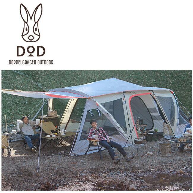 DOD ドッペルギャンガー ワンタッチビッグダディ T5-527 【TENTARP】【TENT】 テント ONE TOUCH BIG DADDY キャンプ アウトドア 【highball】